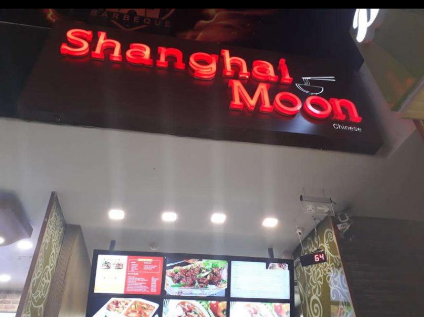 Shanghai Moon - Subhash Nagar - Delhi NCR Image