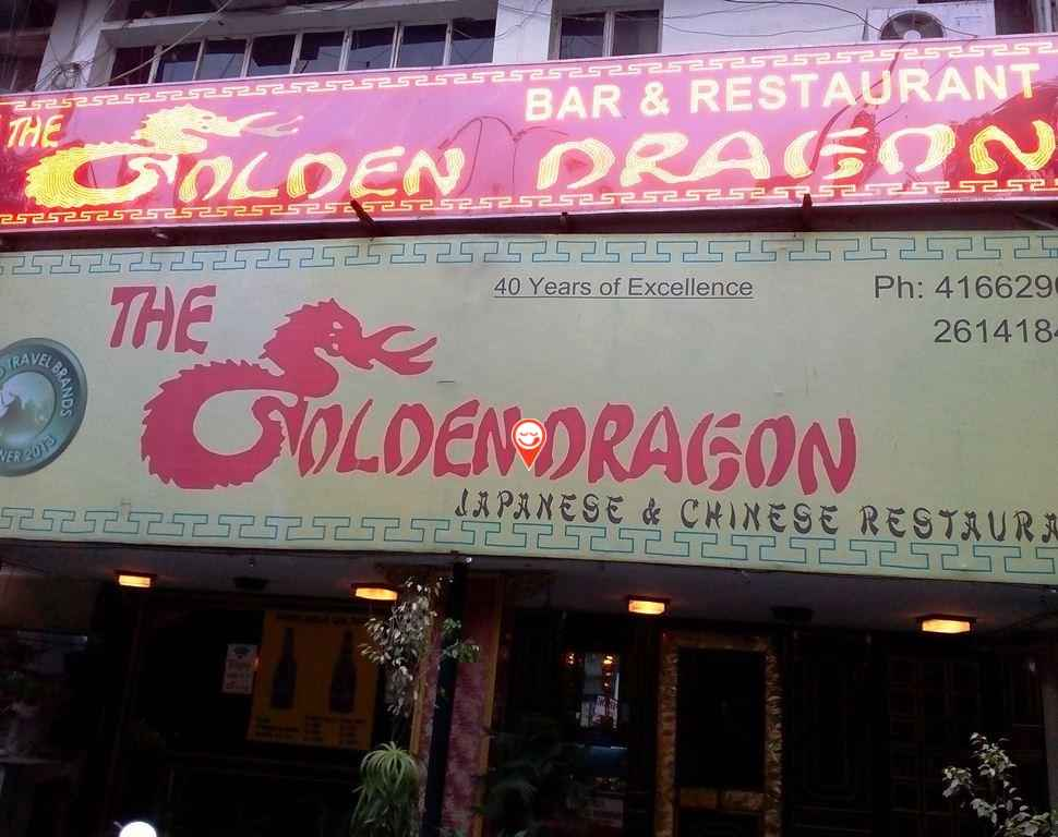 The Golden Dragon - Vasant Vihar - Delhi NCR Image