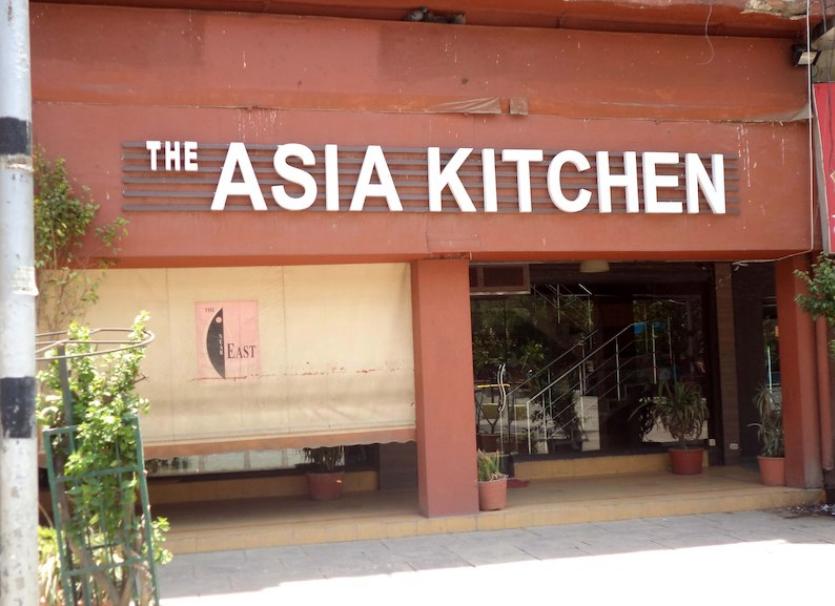 Asia Kitchen - Vasant Vihar - Delhi NCR Image
