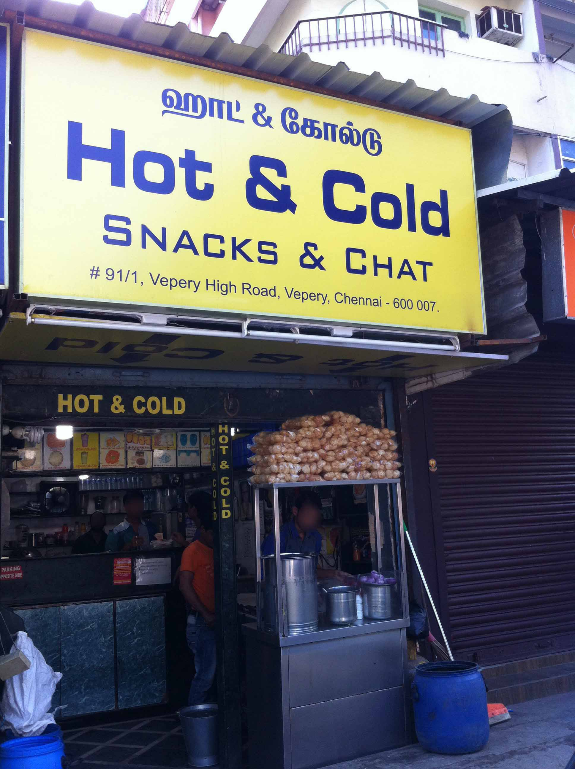 Hot And Cold - Vepery - Chennai Image