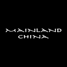 Mainland China - Teynampet - Chennai Image