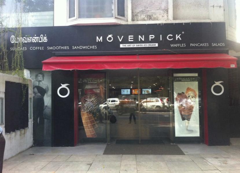 Movenpick Ice Cream Boutique - Nungambakkam - Chennai Image