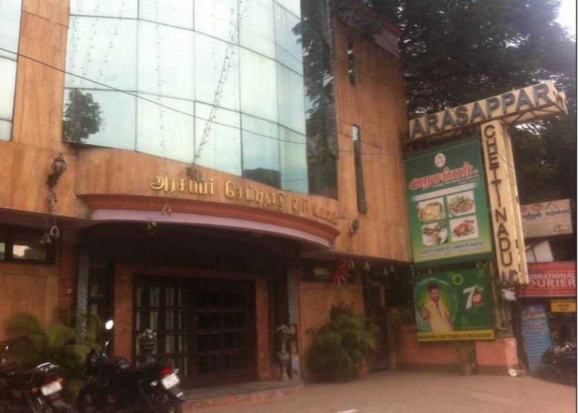 Arasappar - Nandanam - Chennai Image