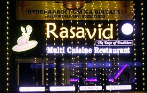Rasavid - Karapakkam - Chennai Image