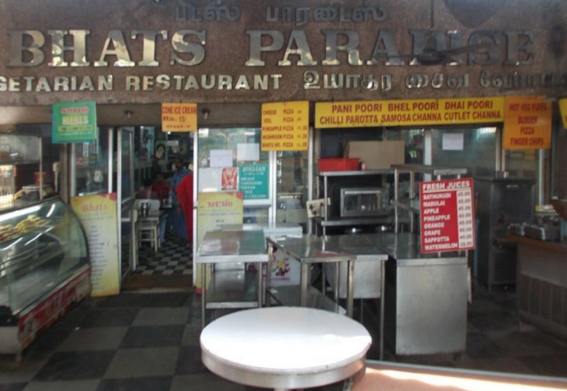 Bhats Paradise Restaurant - Tambaram - Chennai Image