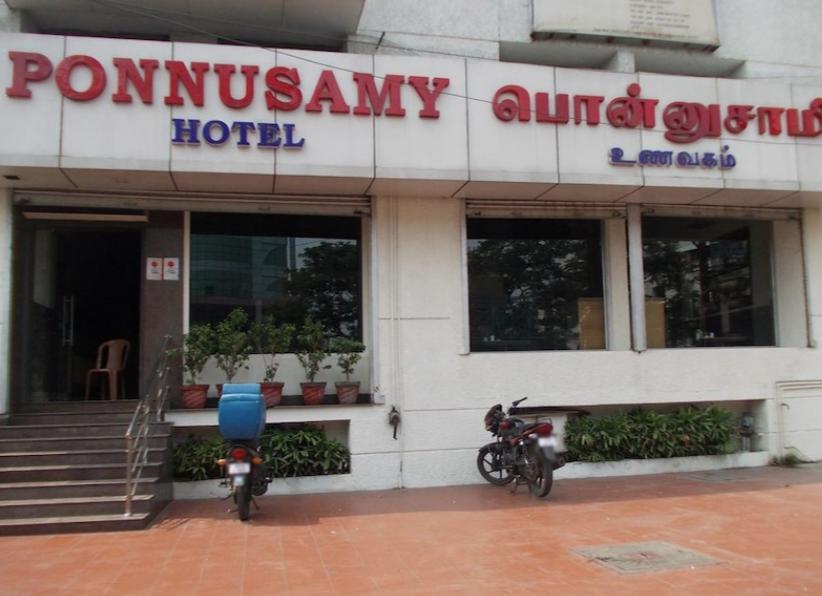 Ponnusamy Hotel - Saidapet - Chennai Image