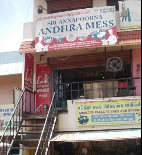 Sri Anna Poorna Andhra Mess - Tambaram - Chennai Image