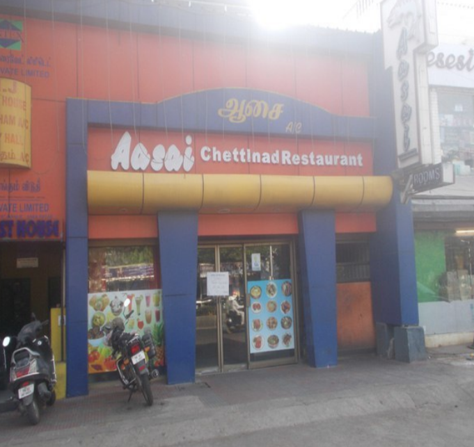Aasai Chettinad Restaurant - Anna Nagar - Chennai Image