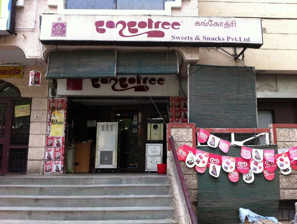 Gangotree - Anna Nagar - Chennai Image