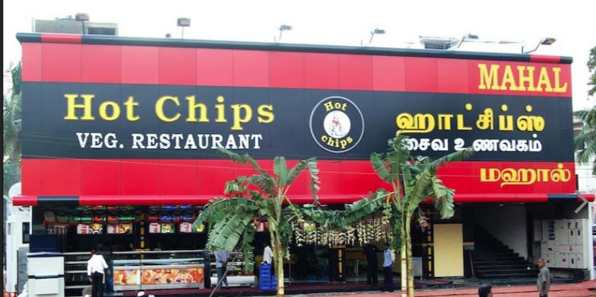 Hot Chips - Chromepet - Chennai Image