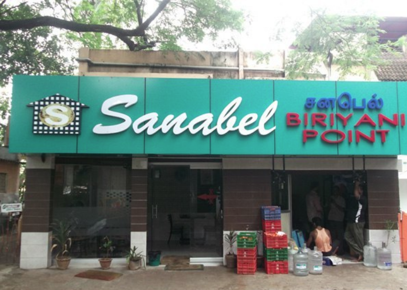 Sanabel Biryani Point - Anna Nagar East - Chennai Image