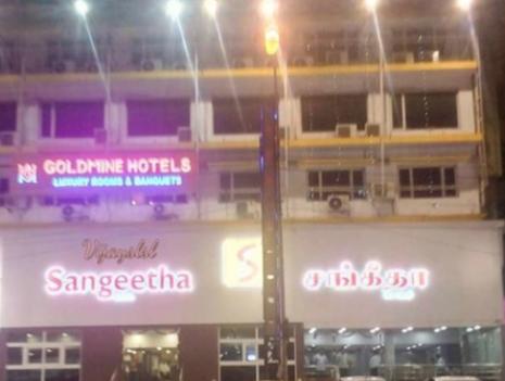 Sangeetha - Koyambedu - Chennai Image