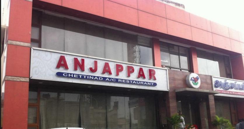 Anjappar Chettinad - Porur - Chennai Image