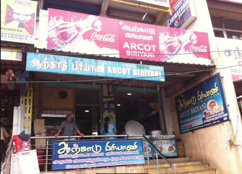 Arcot Biryani - Porur - Chennai Image