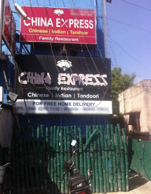 China Express Restaurant - Porur - Chennai Image