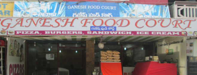 Ganesh Bakers & Food Court - Alwal - Secunderabad Image