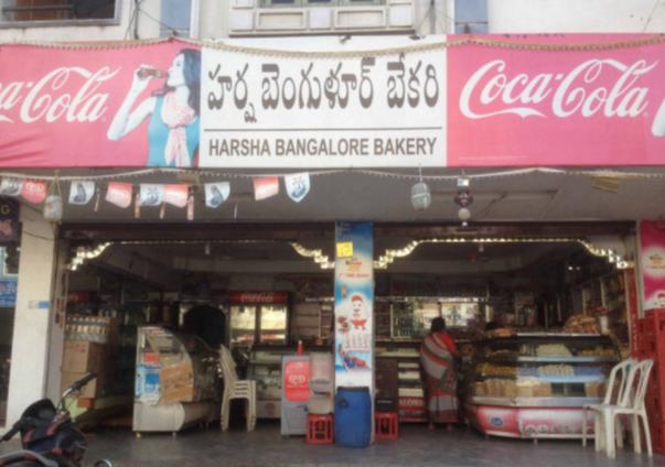 Harsha Bakery - Alwal - Secunderabad Image