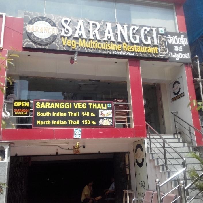 Sarangi Multicuisine Veg Restaurant Begumpet Hyderabad Image