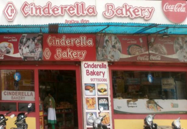 Cinderella Bakers - Bowenpally - Secunderabad Image
