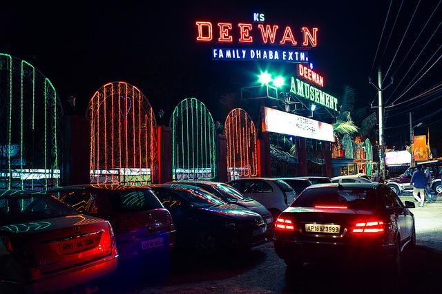 K.S. Deewan Family Dhaba - Bowenpally - Secunderabad Image
