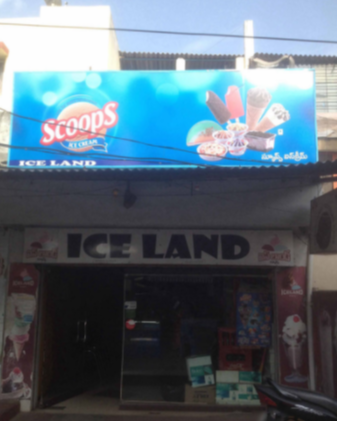 Scoops Ice Cream - Bowenpally - Secunderabad Image