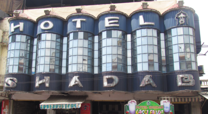 Hotel Shadab - Charminar - Hyderabad Image
