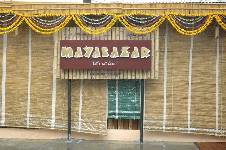Maya Bazar - Karkhana - Secunderabad Image