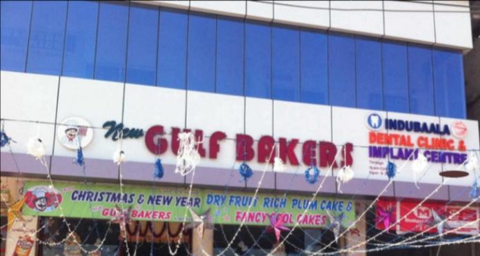 New Gulf Bakers - Kompally - Hyderabad Image