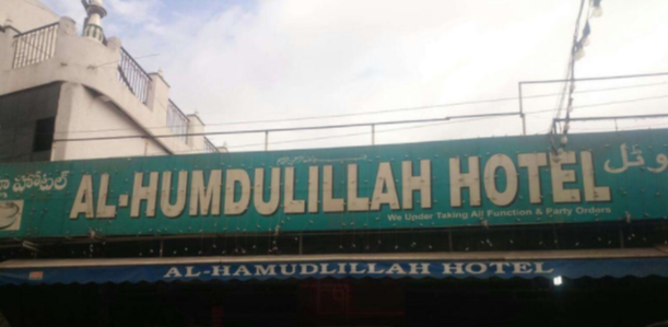 Best for midnight hunger pangs! - ALHAMDULILLAH HOTEL - NAMPALLY