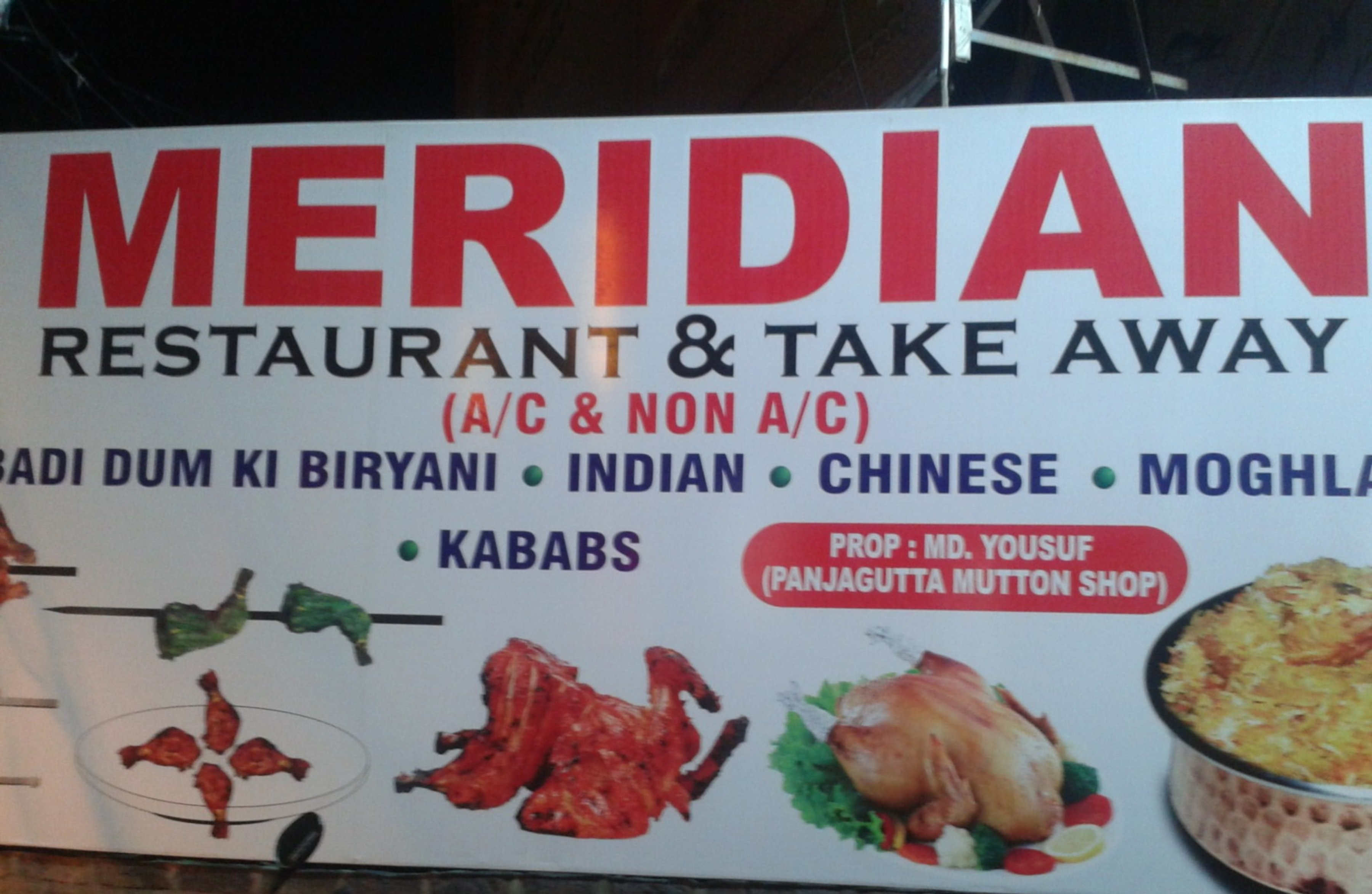 Meridian Cafe And Restaurant - Panjagutta - Hyderabad Image
