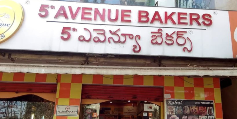5th Avenue Bakers - Sainikpuri - Secunderabad Image