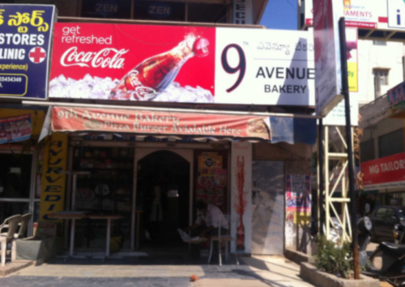 9th Avenue Bakery - Sainikpuri - Secunderabad Image