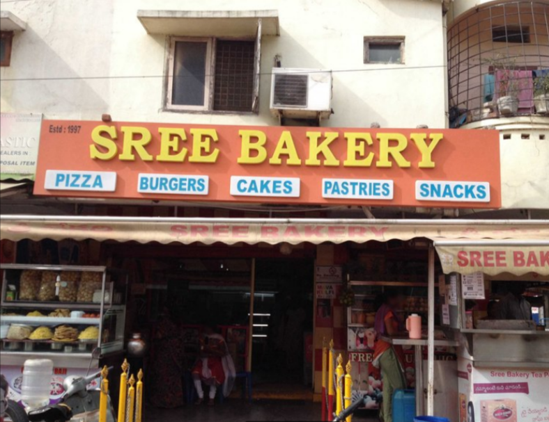 Sree Bakers - Alwal - Secunderabad Image