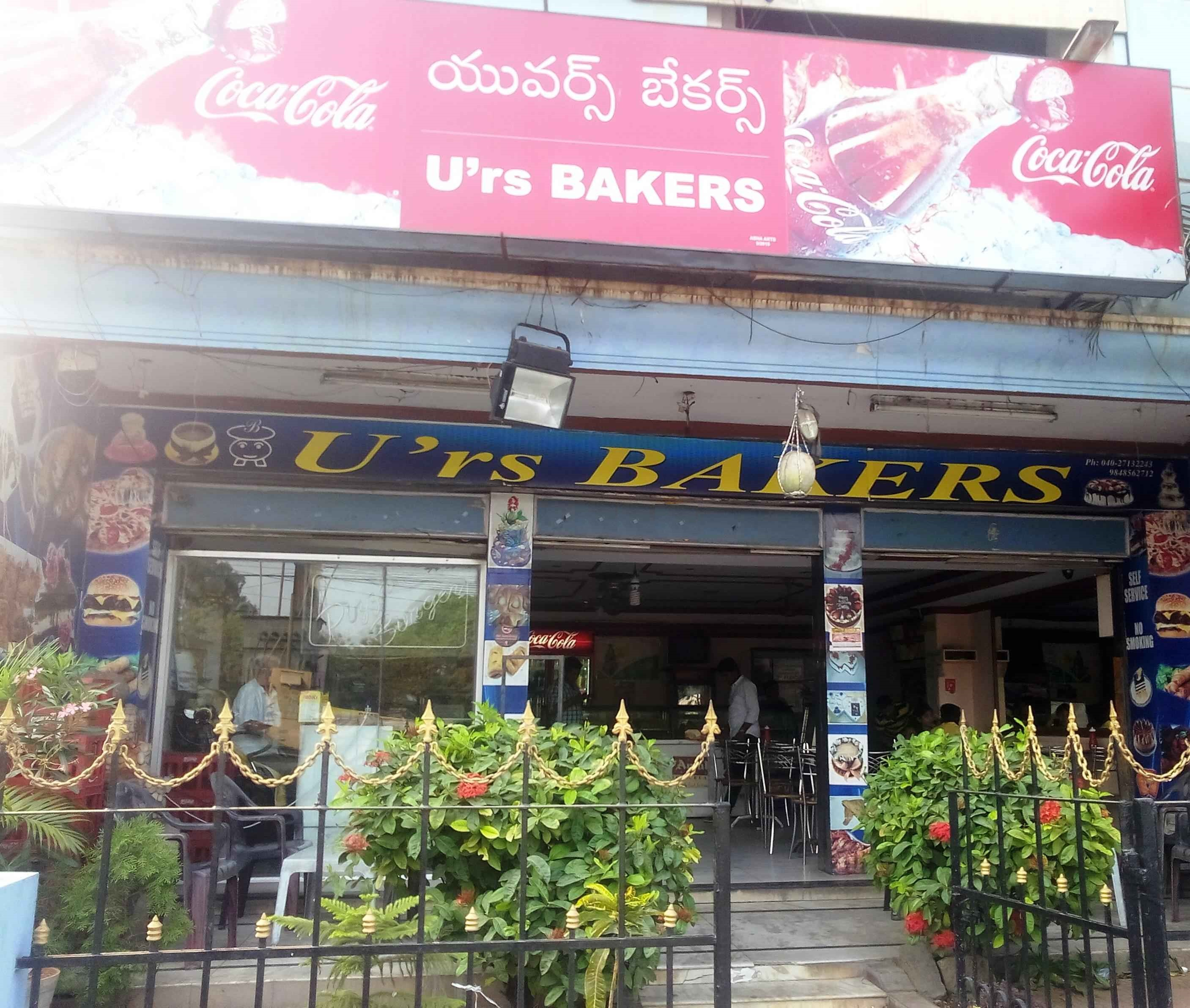 U'rs Bakers - ECIL - Secunderabad Image