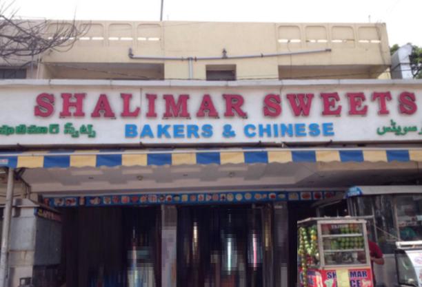 Shalimar Sweets & Bakery - Tolichowki - Hyderabad Image