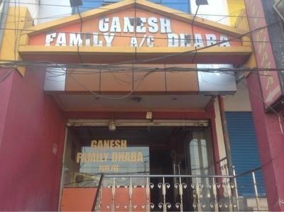 Ganesh Family Dhaba - Trimulgherry - Secunderabad Image