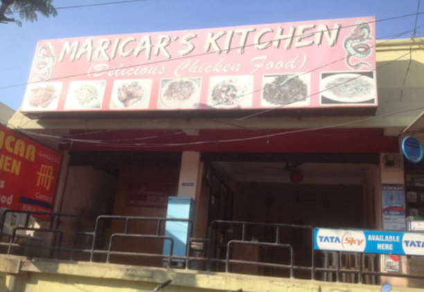 Maricar Kitchen Chinese Fast Food - Trimulgherry - Secunderabad Image