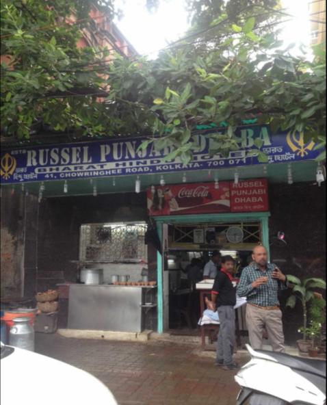 Russel Punjabi Dhaba - Russel Street - Kolkata Image