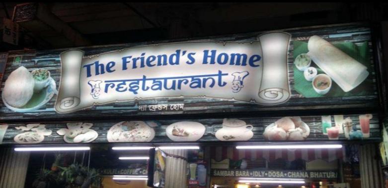 The Friends Home - Dharmatala - Kolkata Image