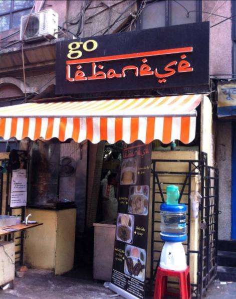 Go Lebanese - Sarat Bose Road - Kolkata Image