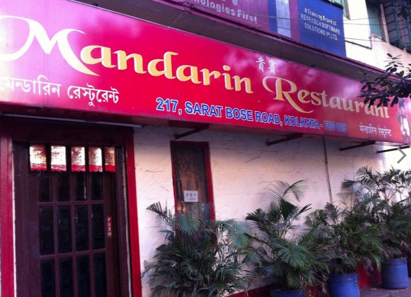 Mandarin - Sarat Bose Road - Kolkata Image