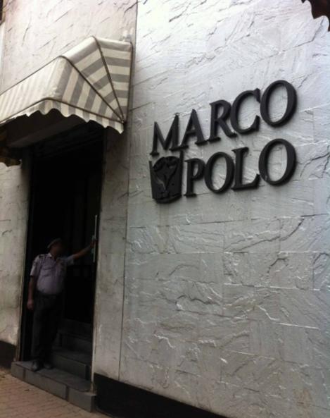 Marco Polo - Park Street - Kolkata Image