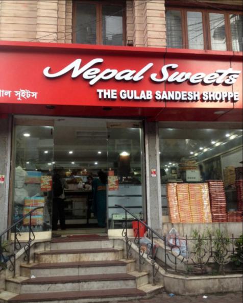 Nepal Sweets - Sarat Bose Road - Kolkata Image