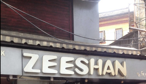 Zeeshan - Sarat Bose Road - Kolkata Image