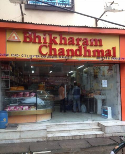 Bhikharam Chandmal Sweets & Snacks - Bangur Avenue - Kolkata Image