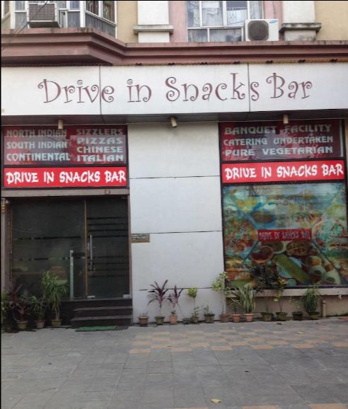 Drive In Snack Bar - Kankurgachhi - Kolkata Image