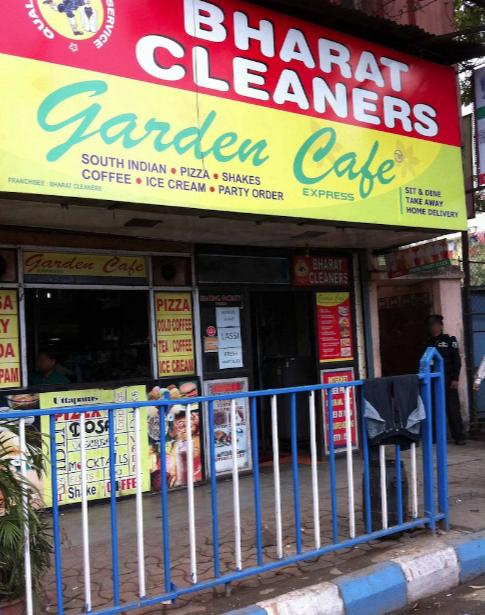 Garden Cafe Express - Kankurgachhi - Kolkata Image