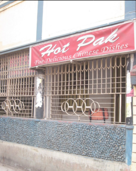 Hot Pak - Bangur Avenue - Kolkata Image