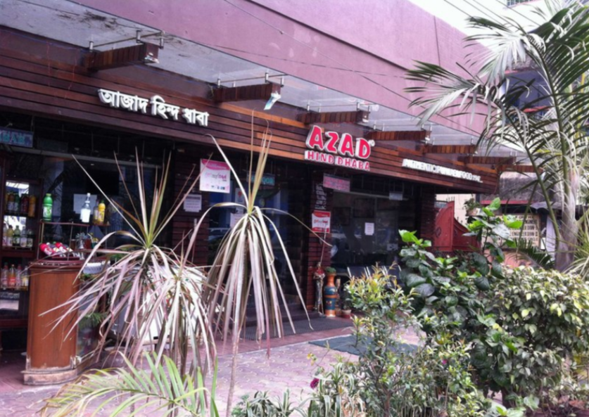 Azad Hind Dhaba - Salt Lake - Kolkata Image