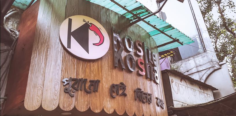 Koshe Kosha - Hati Bagan - Kolkata Image